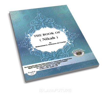 https://islamfuture.files.wordpress.com/2010/12/the-book-of-nikah-marriage.jpg