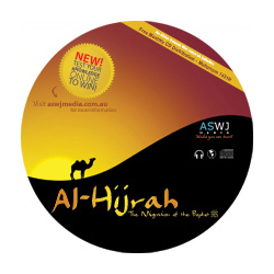 http://islamfuture.files.wordpress.com/2011/01/hijrah-time-to-make-tracks.jpg?w=593
