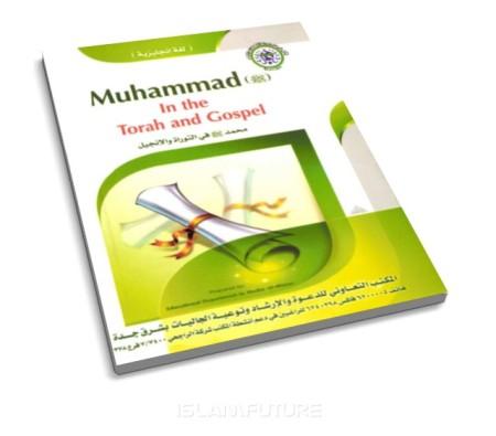 https://islamfuture.files.wordpress.com/2011/01/muhammad-pbuh-in-the-torah-and-gospel.jpg
