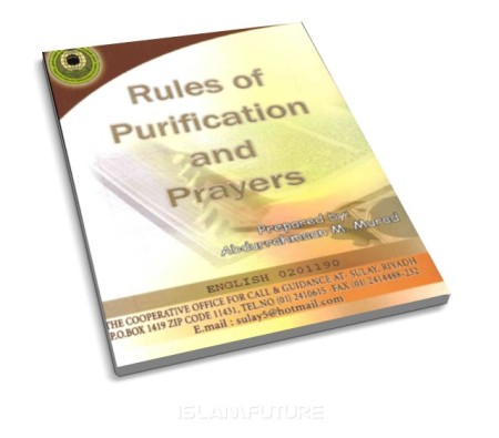 https://islamfuture.files.wordpress.com/2011/01/rules-of-purification-and-prayers.jpg