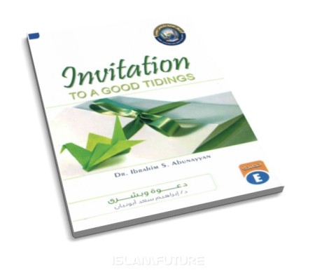 http://islamfuture.files.wordpress.com/2011/02/invitation-to-a-good-tidings.jpg?w=450&h=395