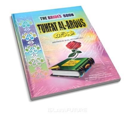 https://islamfuture.files.wordpress.com/2011/02/the-bride-s-boon-tuhfat-al-arous.jpg