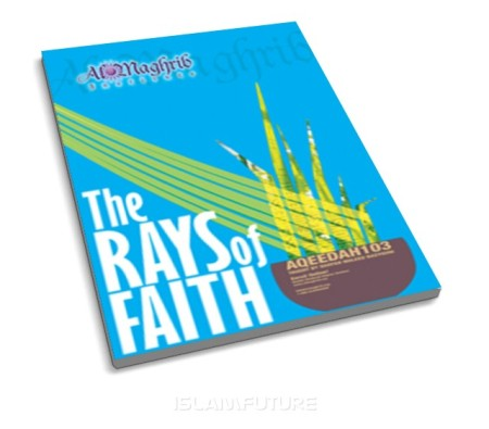 http://islamfuture.files.wordpress.com/2011/02/the-rays-of-faith.jpg?w=450&h=395