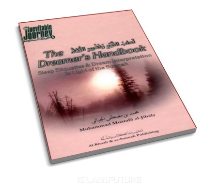 http://islamfuture.files.wordpress.com/2011/03/the-dreamer-s-handbook.jpg?w=450&h=395