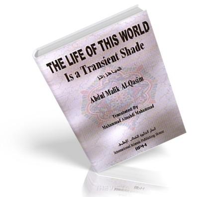 https://islamfuture.files.wordpress.com/2011/03/the-life-of-this-world-is-a-transient-shade.jpg
