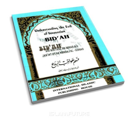 http://islamfuture.files.wordpress.com/2011/03/understanding-the-evil-of-innovation.jpg?w=450&h=395