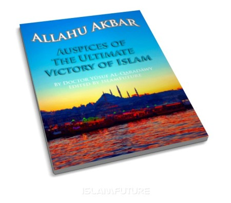 https://islamfuture.files.wordpress.com/2011/04/allahu-akbar-auspices-of-the-ultimate-victory-of-islam.jpg