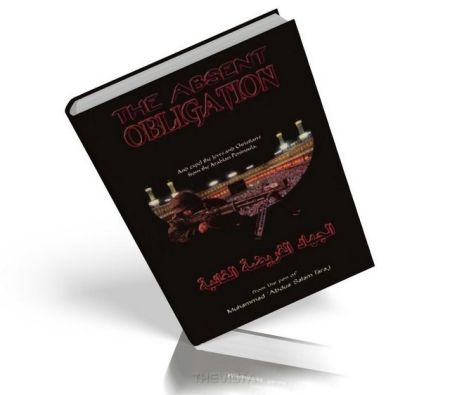 http://islamfuture.files.wordpress.com/2011/04/jihad-the-absent-obligation.jpg?w=450&h=395