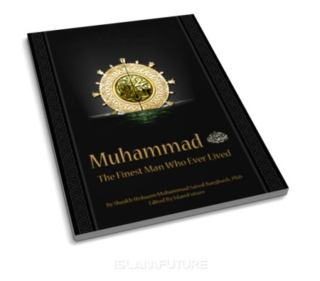 http://islamfuture.files.wordpress.com/2011/04/muhammad-pbuh-the-finest-man-who-ever-lived.jpg?w=450&h=395