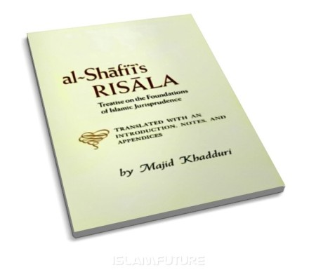 https://islamfuture.files.wordpress.com/2011/05/al-shafi-i-s-risala-treatise-on-the-foundations-of-islamic-jurisprudence.jpg