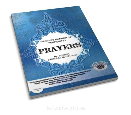 https://islamfuture.files.wordpress.com/2011/05/prophet-muhammad-s-manner-of-performing-prayers.jpg