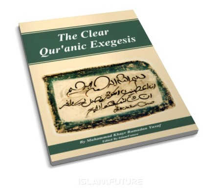 http://islamfuture.files.wordpress.com/2011/05/the-clear-qur-anic-exegesis.jpg?w=450&h=395