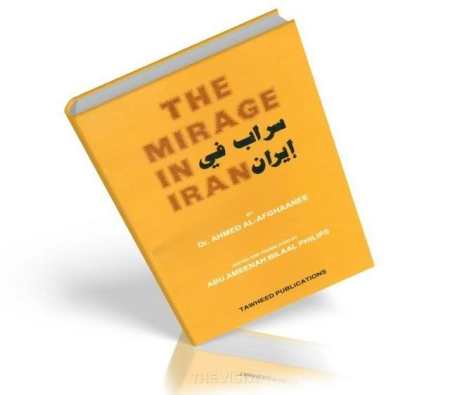 https://islamfuture.files.wordpress.com/2011/05/the-mirage-in-iran.jpg