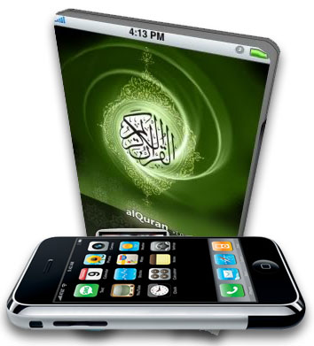 http://islamfuture.files.wordpress.com/2011/06/islamic-applications-collection-for-iphone.jpg?w=593