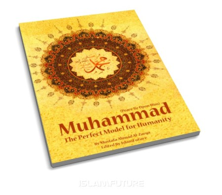 http://islamfuture.files.wordpress.com/2011/06/muhammad-peace-be-upon-him-the-perfect-model-for-humanity.jpg?w=450&h=395