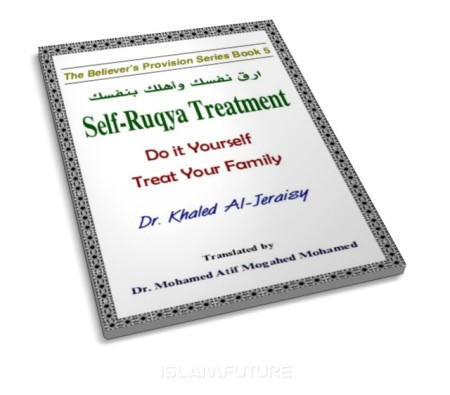 http://islamfuture.files.wordpress.com/2011/06/self-ruqya-treatment.jpg?w=450&h=395
