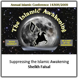 https://islamfuture.files.wordpress.com/2011/06/suppressing-the-awakening.jpg