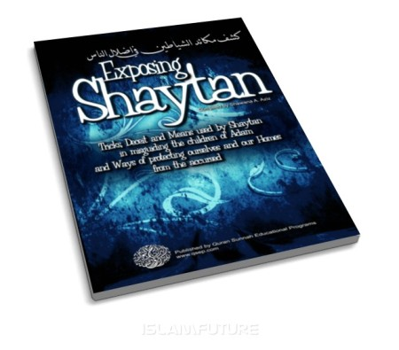 http://islamfuture.files.wordpress.com/2011/07/exposing-shaytan-satan.jpg?w=450&h=395
