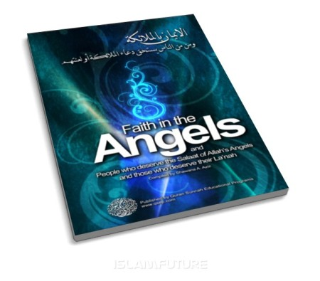 http://islamfuture.files.wordpress.com/2011/07/faith-in-the-angels.jpg?w=450&h=395