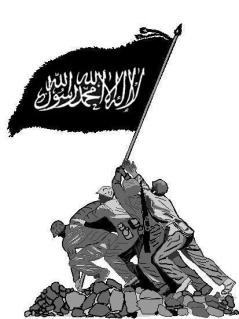 الله أكبر ولله العزة ولرسوله وللمؤمنين