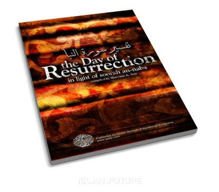 https://islamfuture.files.wordpress.com/2011/07/the-day-of-resurrection-tafseer-soorah-an-nabaa.jpg