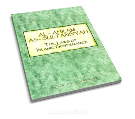 https://islamfuture.files.wordpress.com/2011/08/al-ahkam-as-sultaniyyah-the-laws-of-islamic-governance.jpg