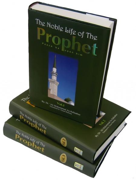http://islamfuture.files.wordpress.com/2011/08/the-noble-life-of-the-prophet-3-volumes.jpg?w=450&h=599