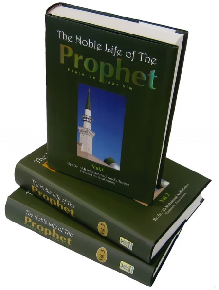 http://islamfuture.files.wordpress.com/2011/08/the-noble-life-of-the-prophet-3-volumes.jpg?w=450&h=599
